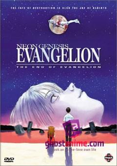 Конец Евангелиона / Neon Genesis Evangelion: The End of Evangelion