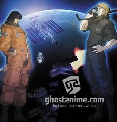 Смотреть аниме Лунная миля (второй сезон) / Moonlight Mile онлайн бесплатно