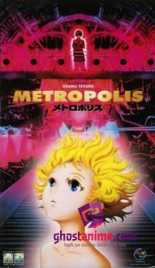 Смотреть аниме Метрополис / Metropolis онлайн бесплатно