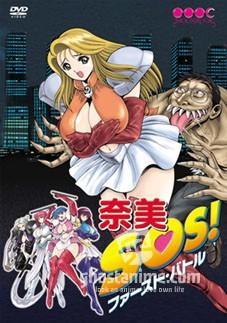 Nami SOS! First Battle / Sexy Sailor Soldiers  / Сексуальные сейлор войны