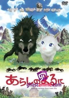 Смотреть аниме Ночная буря (фильм) / Stormy Night онлайн бесплатно
