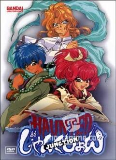 Смотреть аниме Перекресток духов / Haunted Junction онлайн бесплатно