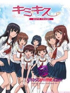 Смотреть аниме Первый Поцелуй / KimiKiss Pure Rouge онлайн бесплатно