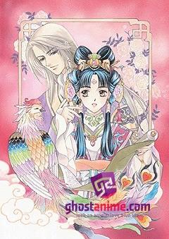 Смотреть аниме Повесть о Стране Цветных Облаков (сезон первый) / The Story of Saiunkoku онлайн бесплатно