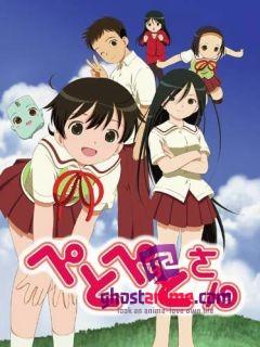 Смотреть аниме Прилипала-сан / PetoPeto-san онлайн бесплатно