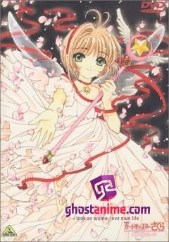 Сакура - собирательница карт (фильм второй) / Cardcaptor Sakura Movie 2: The Sealed Card