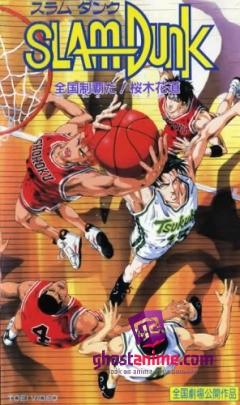 Смотреть аниме Слэм-данк (фильм второй) / National Champions, Sakuragi Hanamichi! онлайн бесплатно