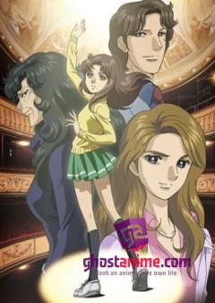 Смотреть аниме Стеклянная маска [ТВ-2] / Glass Mask (2005) онлайн бесплатно