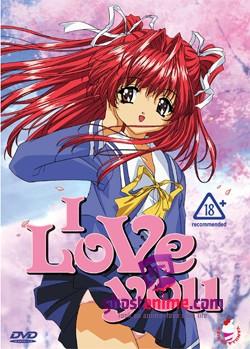Suki da yo! / I Love You / Я тебя люблю