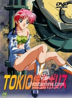 Tokio Kidou Police / Tokio Private Police / Tокийская Частная Полиция