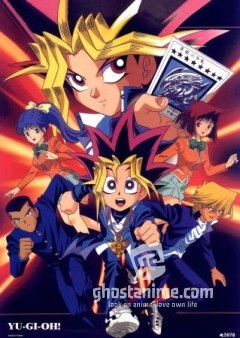 Югио! [ТВ-1] / Yu-Gi-Oh! The Shadow Games