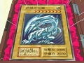 Югио! [ТВ-2] / Yu-Gi-Oh! Duel Monsters (Japanese Version)