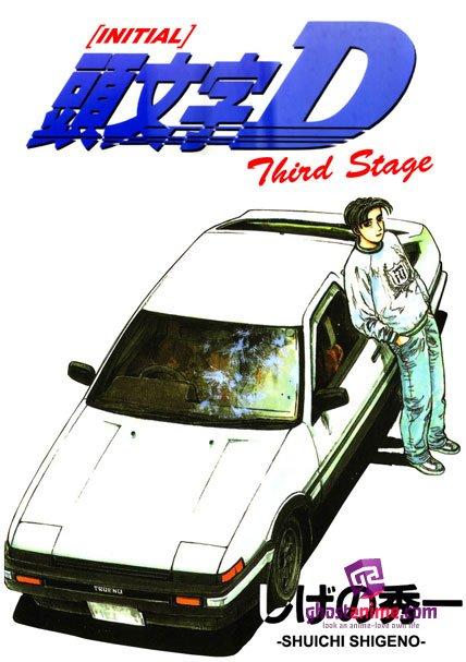 Смотреть аниме Initial D Third Stage / Инициал «Ди» - Стадия третья онлайн бесплатно