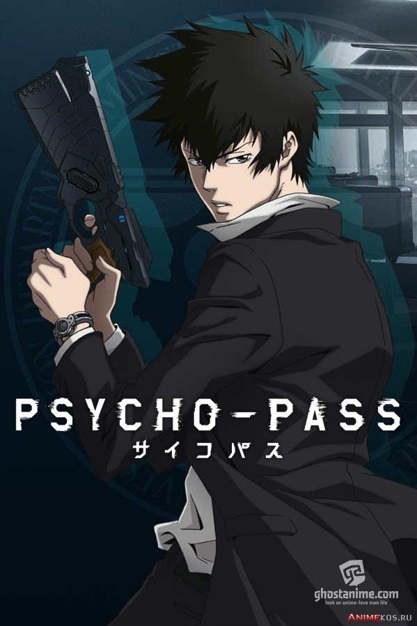 Смотреть аниме Новый трейлер сериала