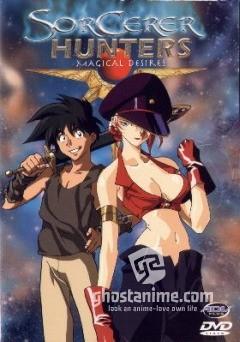 Смотреть аниме Bakuretsu Hunters TV / Sorcerer Hunters TV онлайн бесплатно