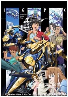 Смотреть аниме Бессмертный Гран-При / IGPX -Immortal Grand Prix- онлайн бесплатно