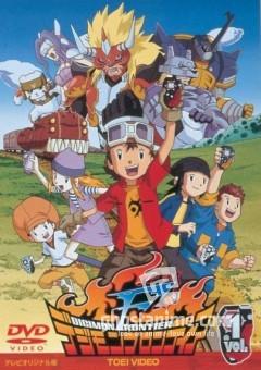 Смотреть аниме Digimon Frontier [TV-4] / На границе Дигитального Мира [ТВ-4] онлайн бесплатно