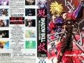 Искусство тени OVA-1 / Shadow Skill (1995)