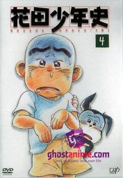 История юного Ханады / The Story of Young Hanada