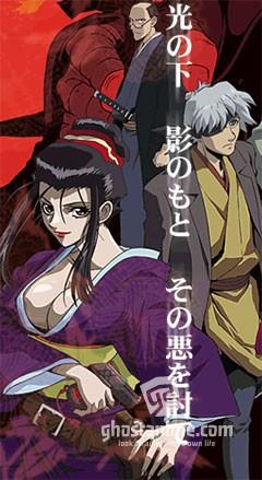 Смотреть аниме Самурай Ган / Samurai Gun онлайн бесплатно