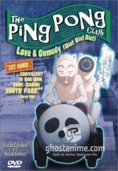 Смотреть аниме Вперед! Школьная секция пинг-понга / Ping Pong Club онлайн бесплатно