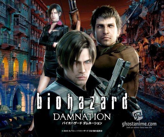 Смотреть аниме Resident evil Damnation / Обитель зла Проклятие онлайн бесплатно