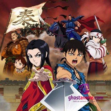 Смотреть аниме Королевство / Kingdom онлайн бесплатно