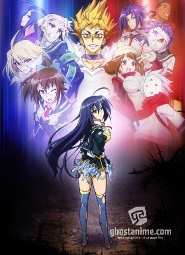 Смотреть аниме Ящик предложений Мэдаки [ТВ-2] / Medaka Box: Abnormal онлайн бесплатно