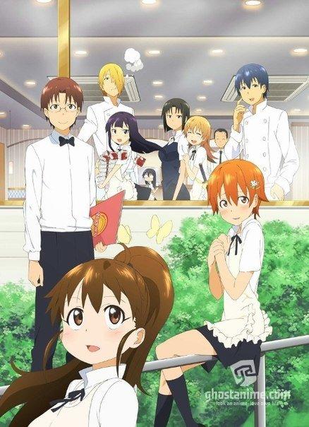 Смотреть аниме Подработка!! / Working!! онлайн бесплатно