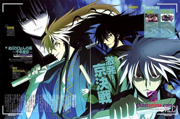 """Анонс нового OAD """"Nura: Rise of the Yokai Clan""""."""