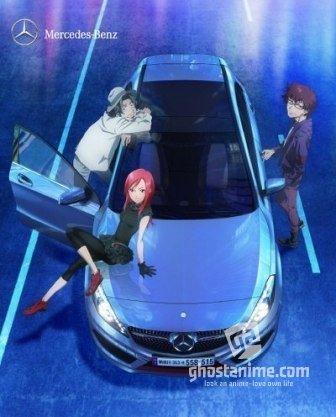 Смотреть аниме Новый А-класс / NEXT A-Class онлайн бесплатно