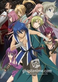 Смотреть аниме Герои забытых времён / Aoi Sekai no Chuushin de онлайн бесплатно