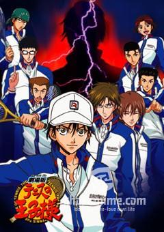 Смотреть аниме Принц тенниса (фильм первый) / The Prince of Tennis: The Two Samurai, The First Game онлайн бесплатно