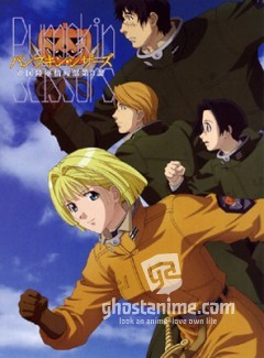 Смотреть аниме Тыквенные ножницы / Pumpkin Scissors онлайн бесплатно