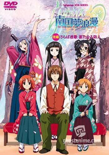 Смотреть аниме Военная баллада цвета лайма / Lime-iro Senkitan: Nankoku Yume Roman OVA онлайн бесплатно
