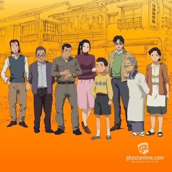 Смотреть аниме История из эпохи Сёва / Manga Shouwa Monogatari онлайн бесплатно