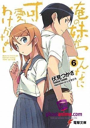 Смотреть аниме Моя младшая сестра не может быть такой милой / Ore no Imouto ga Konnani Kawaii Wake онлайн бесплатно