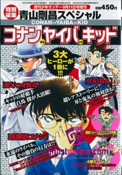 Смотреть аниме Детектив Конан OVA-1 / Conan vs Kid vs Yaiba: The Decisive Battle over the Treasured Sword онлайн бесплатно