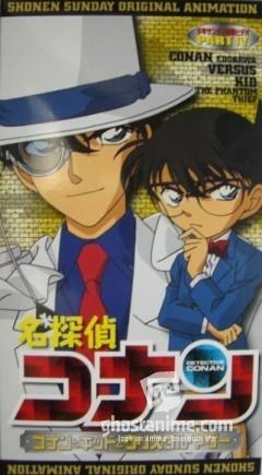 Смотреть аниме Детектив Конан OVA-4 / Detective Conan: Conan and Kid and Crystal Mother онлайн бесплатно
