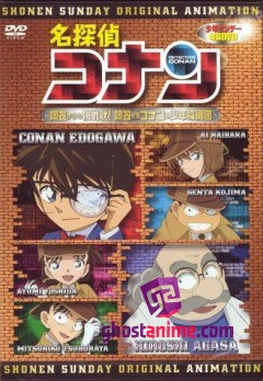Смотреть аниме Детектив Конан OVA-7 / Detective Conan: A Challenge from Agasa онлайн бесплатно