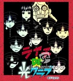 Смотреть аниме Litchi De Hikari Club онлайн бесплатно