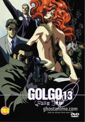 Голго-13: Королева пчел / Golgo 13: Queen Bee
