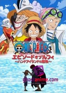 Смотреть аниме One Piece: Episode of Luffy - Hand Island no Bouken онлайн бесплатно