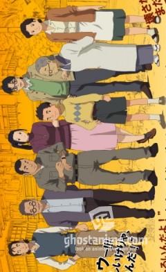 Смотреть аниме Истории эры Сёва (фильм) / Shouwa Monogatari онлайн бесплатно