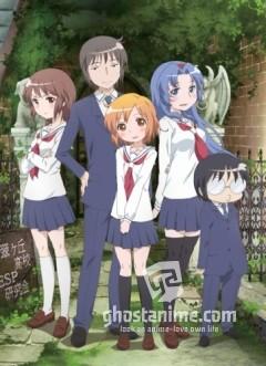 Смотреть аниме Котоура-сан / Kotoura-san онлайн бесплатно