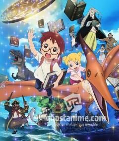 Смотреть аниме Волшебный дом-дерево / Magic Tree House онлайн бесплатно