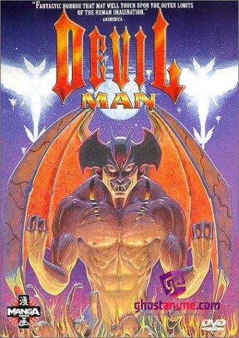 Человек-дьявол: Рождение / Devilman: Genesis OVA