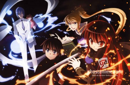 Жгучий взор Шаны / Shakugan no Shana / Shana of the Burning Eyes (рецензия)