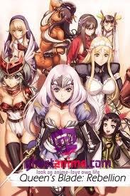 Смотреть аниме Клинок Королевы: Наследница трона / Queens Blade: Gyokuza o Tsugu Mono онлайн бесплатно
