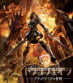 Смотреть аниме Эра драконов: Рождение Искательницы / Dragon Age: Blood Mage no Seisen / Dragon Age: Dawn of the Seeker онлайн бесплатно